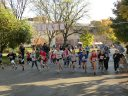 Going in Circles Start of the Kids 1-Mile Run : Saturday October 29, 2011